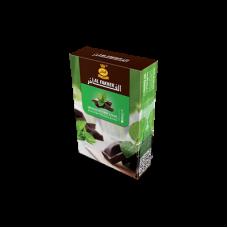 Al Fakher Chocolate w/ Mint/10-50g