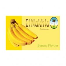 NAKHLA Hookah Tobacco Banana10-50g